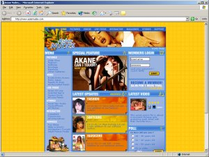 Members area screenshot from Asian Nudes - click to enlarge