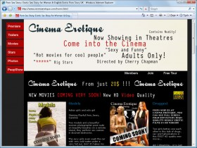 Cinema Erotique Picture screenshot