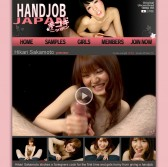 Handjob Japan screenshot