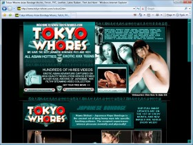 Tokyo Whores Picture screenshot